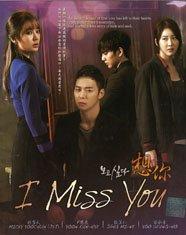 Missing drama you i download korean
