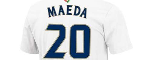MAJESTIC(マジェスティック) 【予約商品】2013 WBC 大人用 Name&Number Tシャツ #20 前田健太 AF ホワイト