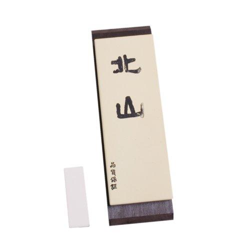Kitayama Fine Grain Sharpening Stone - #8000