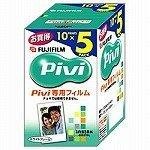 インスタックスデジタルフィルム(Pivi用)5パック MP F P5 N