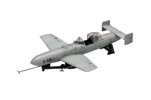 1/48 日本海軍 特別攻撃機 桜花一一型 プラモデル FB15