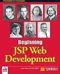 img - for BEGINNING JSP WEB DEVELOPMENT book / textbook / text book