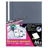 コクヨ レポートメーカー A4縦 (青5冊入り) セホ-50B