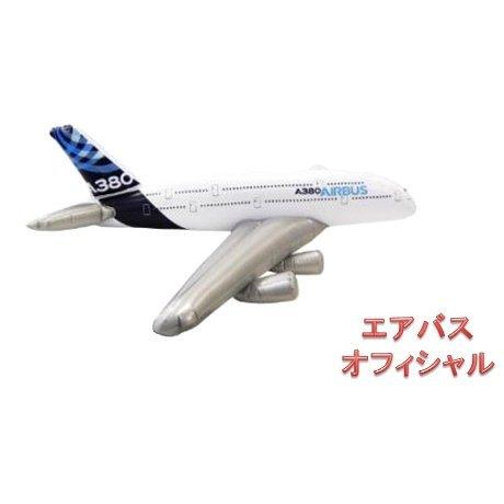 airbus-a380-new-livery-aeroplano-gonfiabile-115-cm