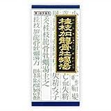 【第2類医薬品】「クラシエ」漢方桂枝加竜骨牡蛎湯エキス顆粒 45包 ×2