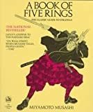 img - for by Musashi Miyomoto,by Victor Harris A Book of Five Rings: The Classic Guide to Strategy [Bargain Price](text only) [Paperback]1982 book / textbook / text book