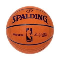"Spalding Basketball 7"" Plates 18Ct"