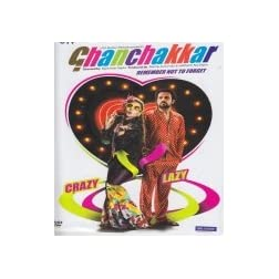 Ghanchakkar - DVD (Hindi Movie / Bollywood Film / Indian Cinema) 2013