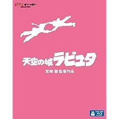 �V��̏郉�s���^ [Blu-ray]