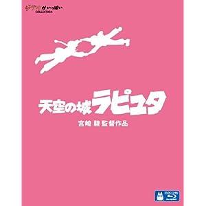 天空の城ラピュタ [Blu-ray] (1986)