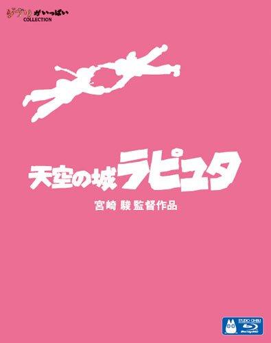 ŷ���ξ��ԥ奿 [Blu-ray]