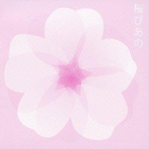 桜ぴあの~ピアノで聴く人気桜ソングス