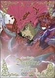 聖戦士ダンバイン 8 [DVD]