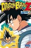 ドラゴンボールZ―TV版アニメコミックス (超サイヤ人・ギニュー特戦隊編巻2) (ジャンプ・コミックス)