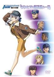 フルメタルパニック! The Second Raid 特別版 OVA わりとヒマな戦隊長の一日 通常版 [DVD]