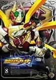 仮面ライダー剣 (ブレイド)VOL.8 [DVD]