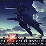 PCゲーム「マブラヴ オルタネイティヴ」 オリジナルサウンドトラック vol.1