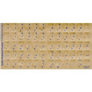 Keyboard Stickers, Overlays, Labels: Transparent Arabic Blue Characters For Dark Keyboards