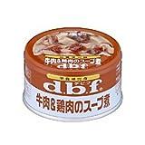 牛肉&鶏肉のスープ煮 90g×24缶