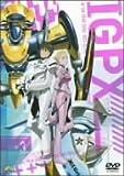 IGPX 3 [DVD]