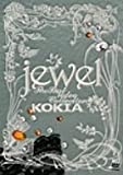 jewel~The Best Video Collection~