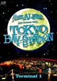 24th Summer 2005 TOKYO BAY-STATION Terminal 1 [DVD]