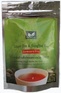 Boworn Vej (Ginger Tea And Sungyod Rice) Herb Tea For Good Health 100% Natural (10 Bag)