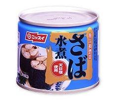 ニッスイさば水煮缶詰190g
