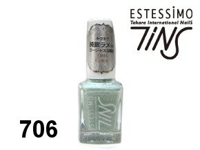 TINS カラー #706
