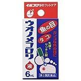 【第2類医薬品】ウオノメコロリ液 6mL ×2 ランキングお取り寄せ