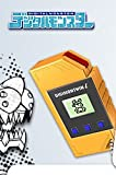 Digimon Digimon Twin L Digivice Electronic Battle Pet System