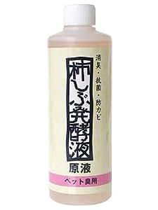 柿渋発酵液(原液) ペット用