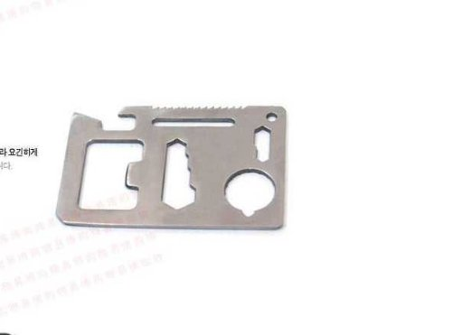 Crazy Shopping Stainless Steel Multi-Tool Card Pocket Camping Fishing Knife
