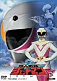 鳥人戦隊ジェットマン VOL.2 [DVD]