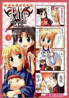 マジキュー4コマ Fate/stay night(1) (マジキューコミックス)