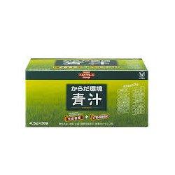 大正製薬 からだ環境青汁 4.5g×30袋