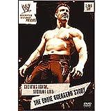 WWEエディ・ゲレロ ライ・チ―ト・スティール [DVD]