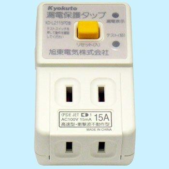 ELPA 漏電保護タップ 2個口 LH-151B