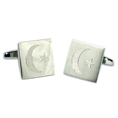 Mens Funky Stylish Fashion Novelty Religious Theme Islamic Flag Engraved Cufflinks With Gift Box - A Great Christmas, Birthday, Valentine, Anniversary, Wedding Gift For Husbands, Fathers, Boyfriends, Friends And Work Colleagues