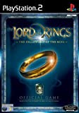 The Lord of the Rings: The Fellowship of the Ring (PS2)