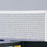 Kettler Table Tennis Replacement Net