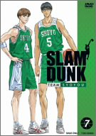 SLAM DUNK VOL.7 [DVD]