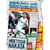HIDETOSHI NAKATA Vol.8 2005-2006 BOLTON [DVD]