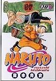 echange, troc Masashi Kishimoto - Naruto, tome 18