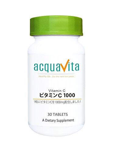 acquavita ビタミンC1000 30粒