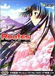 Routes DVD-ROM版