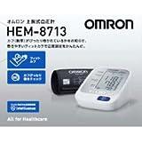 オムロンヘルスケア 自動血圧計 HEM-8713