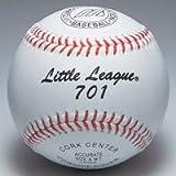 ミズノ 少年硬式用 リトルリーグ試合球 リトルリーグ701 2OL70100 ** ホワイト【Jr】 1球売