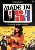 メイド・イン・USA [DVD]