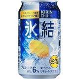 キリン 氷結 レモン 350ml×24本